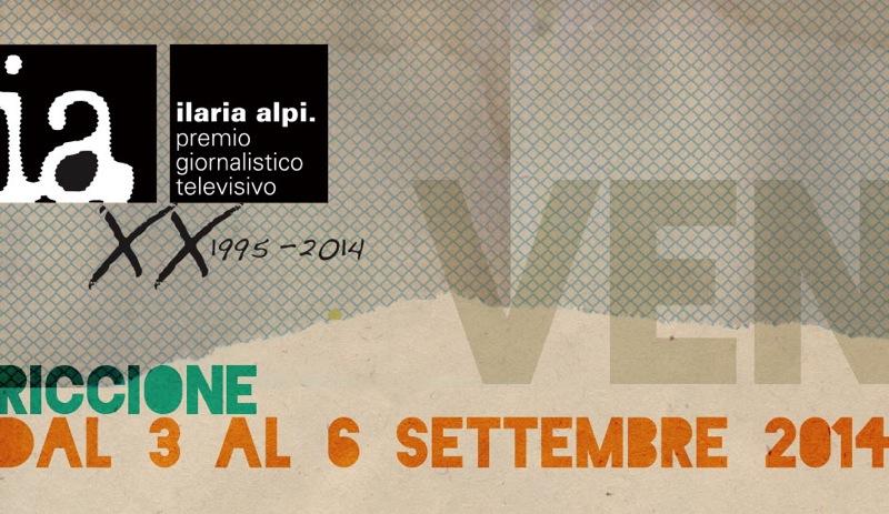 PremioIA2014-1