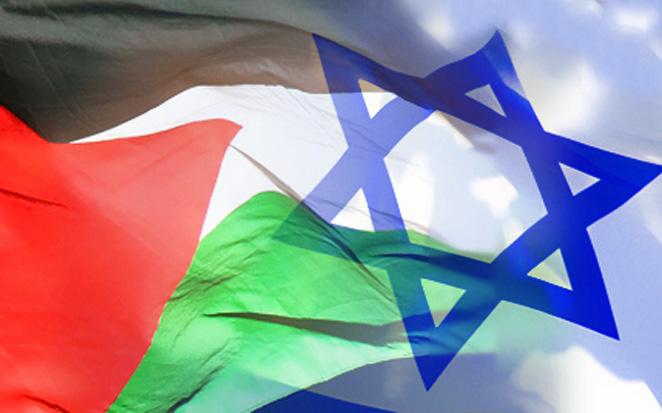 Bandiera-israelo-palestinese