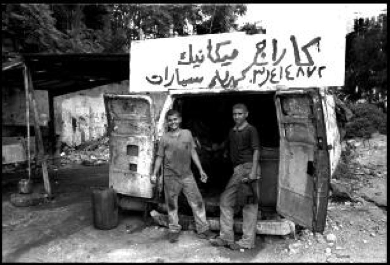 Libano, dopo le bombe la ricostruzione parte dai giovani