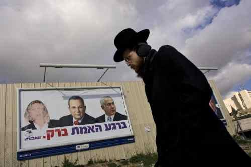 Israele, caduta libera