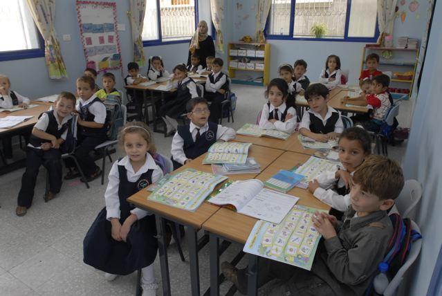 No, i bambini di Gaza no!