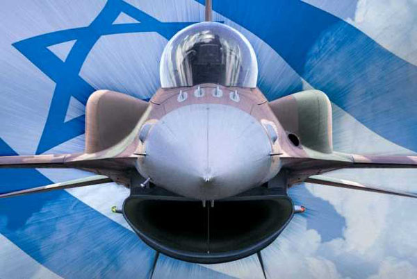 Israele senza futuro