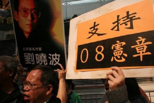 Diritti umani: Liú, ombre cinesi sulle libertà fondamentali