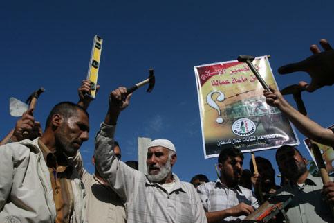 """""""Porre fine all'assedio"""" è il grido lanciato dalla campagna palestinese e internazionale per la fine dei conflitti a Gaza"""