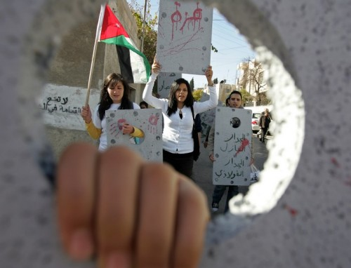 L'Onu: Gaza soffre. Israele tolga il blocco