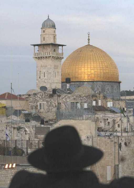 Appello  per la difesa del Centro Sociale Bourj Al Laq Laq nella città vecchia di Gerusalemme